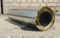 Сэндвич трубы