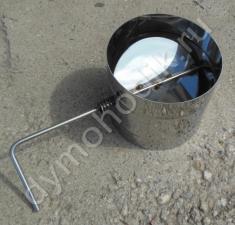 Шибер поворотный 120 мм для дымоходов из нержавейки