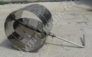 Шибер 115 мм для дымохода из нержавеющей стали
