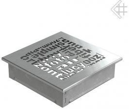 Вентиляционная решетка Kratki 17x17 ABC стальная