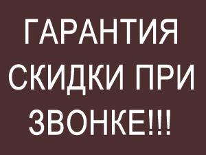 Буржуй-К Модерн-24 акция