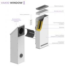Устройство приточно-вытяжной вентиляции VAKIO WINDOW PLUS