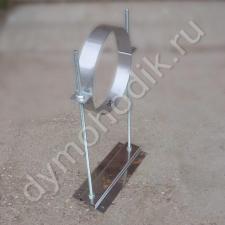Регулируемый крепеж для дымохода 480 мм из нержавеющей стали
